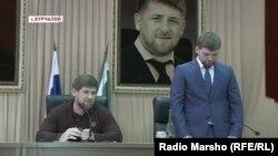 Нохчийчоь --Кадыров Рамзан а, цуьнан йишин воI Черхигов Идрис а