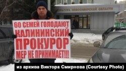 Один из одиночных пикетов с требованием выплатить зарплату сотне рабочих из Новосибирска