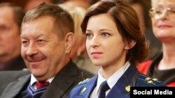 Qırım «prokurorı» Natalya Poklonskaya