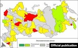 Экономическая напряженность: суммарные оценки по регионам за первую половину 2015 года. ИСТОЧНИК ИНФОГРАФИКИ: Комитет гражданских инициатив
