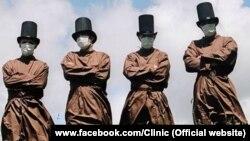 گروه «کلینیک»