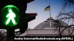 У парламенті перед голосуванням виступив президент Петро Порошенко