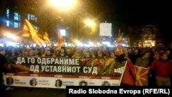 Pamje nga njëra prej protestave, në mbrojtje të Gjykatës Kushtetuese të Maqedonisë, 15 mars 2016