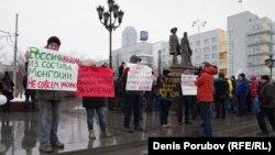 Антивоенный пикет в Екатеринбурге