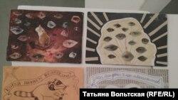 Открытки Юлия Бояршинова, присланные из тюрьмы
