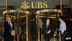 Иллюстративное фото. Один из офисов крупнейшего банка Швейцарии UBS.