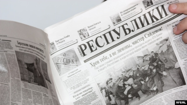 Номер еженедельной газеты «Голос республики» от 16 октября 2009 года.
