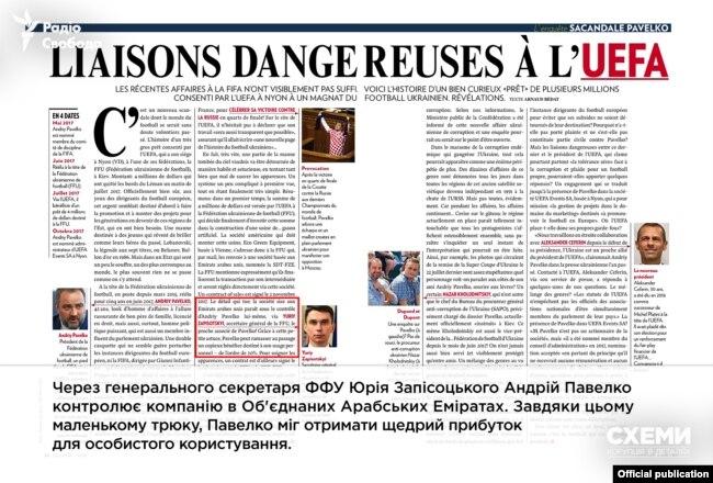 У цій статті швейцарський журнал L'Illustré фактично звинуватив керівництво ФФУ у відмиванні грошей