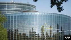 Здание Евросуда по правам человека в Страсбург