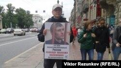 Пікет на підтримку політв'язнів на Невському проспекті