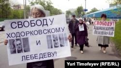 Акция в поддержку Михаила Ходорсовского и Платона Лебедева