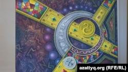 "Картина ""Тайна древней руны"" кисти художника Болата Мекебаева."