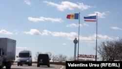 Молдованың Гагауз автономиялық республикасы аумағына кіретін жерде тұрған белгі.
