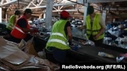Сортування сміття. Київ