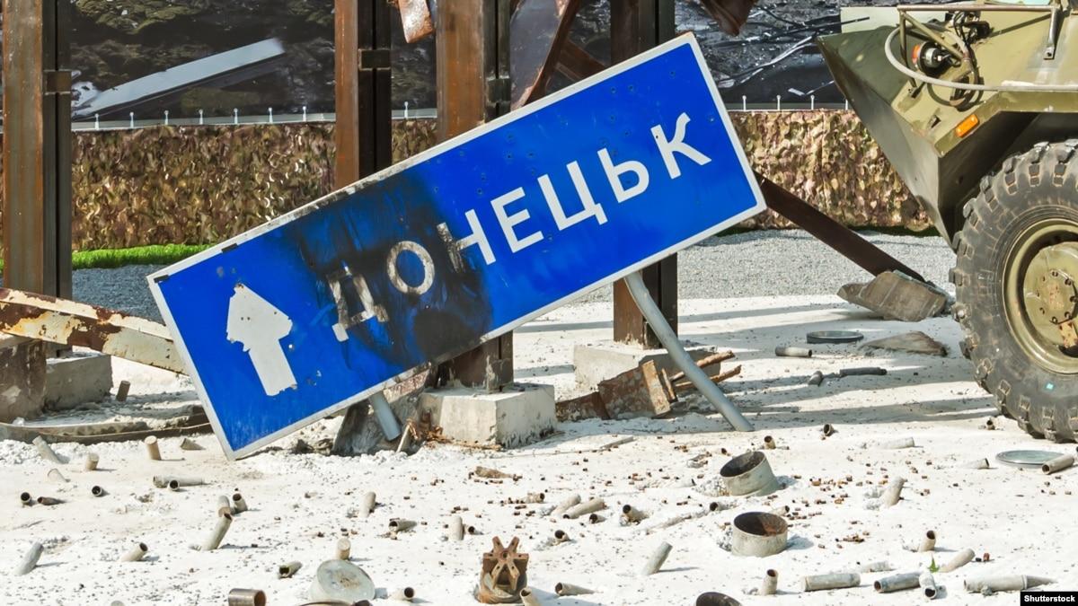 Местные жители подтверждают взрывы в Донецке