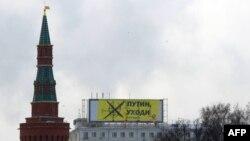 Надто багато людей захопилися ідеєю «поховати Володимира Путіна»