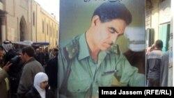 صورة لقائد ثورة 14 تموز في العراق الزعيم عبد الكريم قاسم.