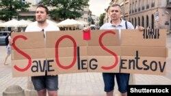 Акція #SaveOlegSentsov у Кракові, Польща, 1 червня 2018 року