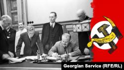 Semnarea pactului Molotov-Ribbentrop