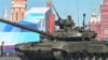 """""""Хотят ли русские войны?"""""""