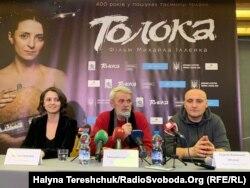 Презентація фільму у Львові