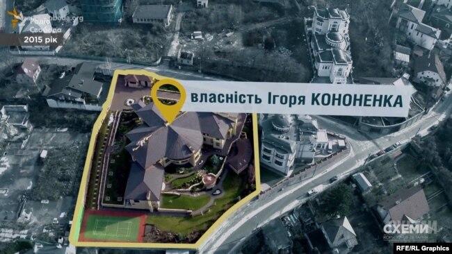 Палац не лише для Путіна: маєтки можновладців України – Радіо Свобода