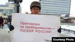 Руслан Зинатуллин