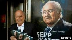 Бывший глава ФИФА Йозеф Блаттер.