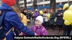 В Івано-Франківську провели акцію на підтримку «сонячних людей», 21 березня 2016 року