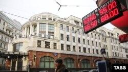Электронное табло у пункта обмена валют. Москва, 3 декабря 2014 года.