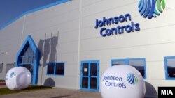 """Отворање на новата фабрика на """"Џонсон Контролс"""" во Технолошко-индустриската развојна зона во Штип на 21 јануари 2014"""