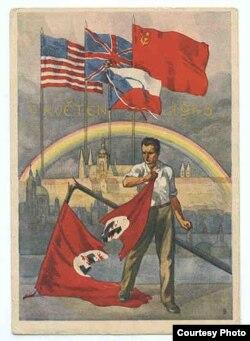 Плакат Третьей республики