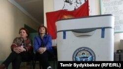 Один из избирательных участков во время выборов в 2017 году. Иллюстративное фото.