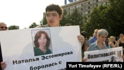 Наталья Эстемирова боролась с похищениями людей в Чечне, пока сама не стала жертвой похищения...