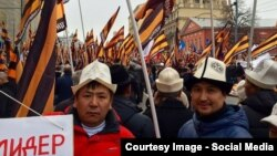 Кыргызстандыктар катышкан Москвадагы жүрүш, 4-ноябрь, 2015-жыл
