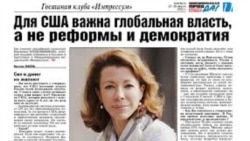 Дорогой Леонид Ильич, логика им. Крашенинниковой, суды над прокурорами