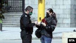 police - Sofia - Bulgaria - coronavirus - covid19 - measures
