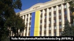 День Прапора у Дніпропетровську, 23 серпня 2015