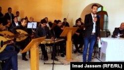 احدى الحفلات الموسيقية في بغداد