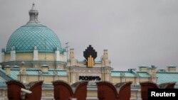 """Близкая к Кремлю компания """"Роснефть"""" стала владельцем основных активов ЮКОСа"""