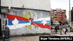 Mural në Mitrovicë