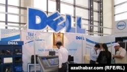 Türkmenistanda kompýuterler üçin gaty diskleriň bahasy galdy.