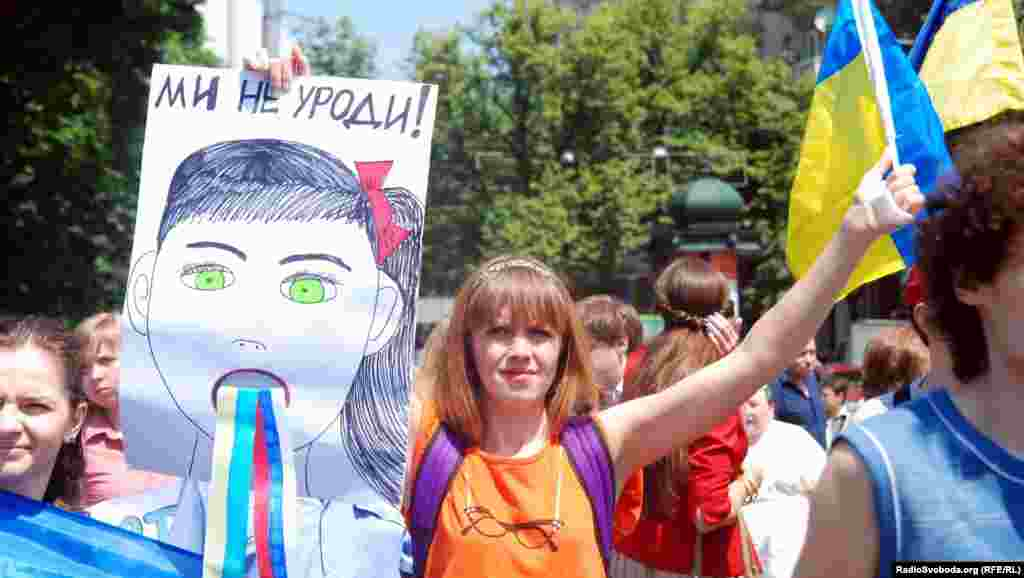 Харків'яни переконані: закон дозволить молоді не вчити українську мову