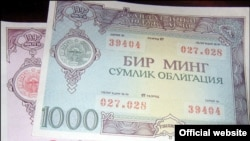 Uzbek government bonds issued in 1992 have to be redeemed in the next few months.