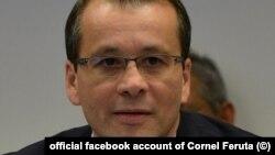 کورنل فِروتسا، دیپلمات رومانی در آژانس بینالمللی انرژی اتمی