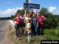 Дрыса. www.belpohod.info