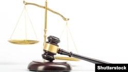 Pravosuđe, ilustracija