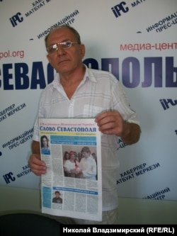 Николай Владзимирский на презентации своей газеты «Слово Севастополя»