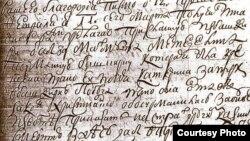 1739 елда Екатеринбурда көчләп чукындырылганнан соң кире исламга кайтуда гаепләнгән Кисәнбикә Байрасованы яндыру турында фәрман