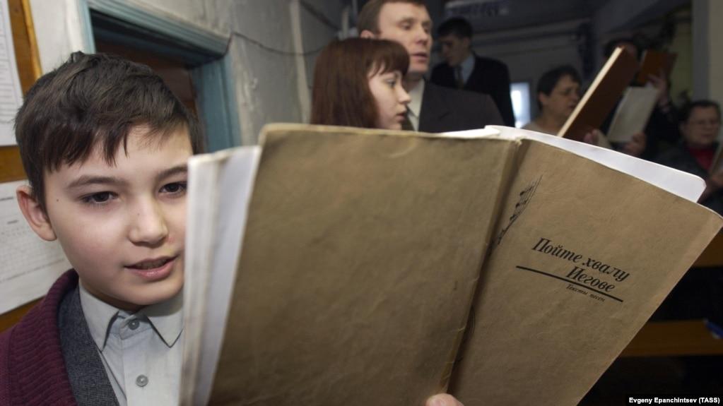 Свидетели Иеговы на воскресном конгрессе (молебен), иллюстративное фото